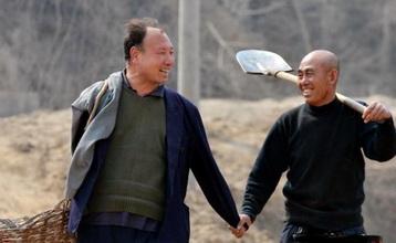 Jia Wenqui and Jia Haixa